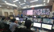 서초구, CCTV통합관제센터 내 휴대폰 촬영 원천 차단