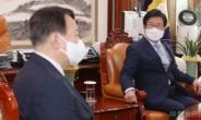 [헤럴드pic] 발언하는 박병석 국회의장