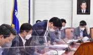 [헤럴드pic] 인사하는 박완주 정책위의장