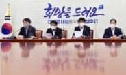 [헤럴드pic] 발언하는 박완주 정책위의장