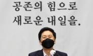 """김기현 """"11월 단일화? 안철수, 그때쯤 힘 남아있겠나"""""""