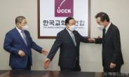 [헤럴드pic] 한국교회총연합를 방문한 이낙연 전 더불어민주당 대표