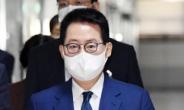 [헤럴드pic] 국회 정보위에 참석한 박지원 국가정보원장