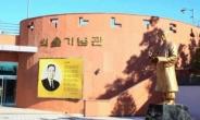 외솔기념관, '대한민국 임시정부 주요사건 20선' 특별전