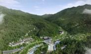 산림청, '국립지덕권 산림치유원' 서남권 명품 치유원으로 조성