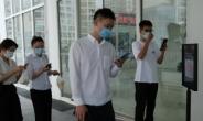 중국 우한서 15개월 만에 코로나 확진자 발생