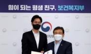 한국아스트라제네카 도현웅 상무, 복지부장관 표창 수상