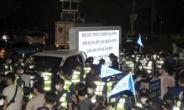 """""""현행 수도권·비수도권 거리두기 단계 연장되면 전국서 차량 시위"""""""