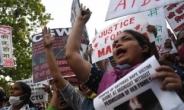 9세 여아 집단 성폭행·살해에 인도 민심 '폭발'…연일 시위