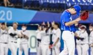 [속보] 한국 야구, 일본에 2대5로 패…5일 미국과 패자 준결승전