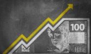 브라질 기준금리 4.25%→5.25%로 인상…3월 이후 4차례 연속 인상