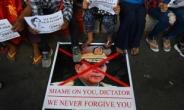 美, 미얀마 사태 개입 본격화?…미얀마 망명정부와 고위급 첫 접촉