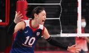 [올림픽] 김연경, 득점 2위·디그 4위·리시브 8위…역시 '배구 여제'