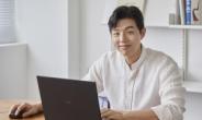 '무려 319만원'…'1000대 한정' LG그램 블랙라벨 출시