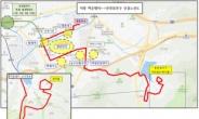 의왕시, 학의동 백운밸리~안양 평촌지역 33번 시내버스 8월 26일 개통