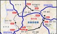 대구시, 상화로 입체화 사업 환경영향평가 주민설명회 개최