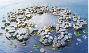 UN 해비타트, 부산시에 현대판 노아의 방주 건설 파트너십 제안