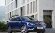 르노삼성차, E1과 공동 프로모션…'QM6 LPe' 택시 판매 활성화