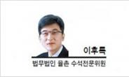 [헤럴드비즈] 사모펀드 불완전 판매와 금융분쟁조정