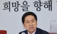"""'취임 100일' 김기현 """"법사위 합의는 최종합의…왈가왈부 안돼"""""""