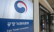 공정위, 내달 1일 '구글 OS갑질' 최종 결론…제재수위 결정