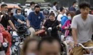 14억 세계 1위 인구 中 '인구절벽' 우려…베이징, 셋째 낳을시 출산휴가에 한 달 보너스 휴가