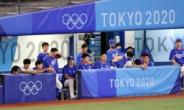 한국야구 '요코하마 참사' 전날 日이어 미국에도 2-7 완패…도미니카와 동메달 다툼