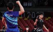 [속보] 남자탁구, 일본에 져 동메달 획득 실패…두 대회 연속 '노메달'