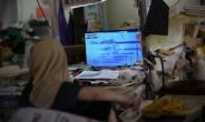 코로나 시대 올림픽 '집콕 응원' 대세…방역은 되레 '아슬'[촉!]
