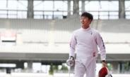 [올림픽] 폐회식 한국 선수단 기수에 근대5종 첫 메달리스트 전웅태