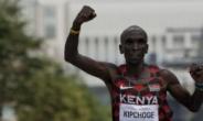 [마라톤] 킵초게, 남자 마라톤 2연패…심종섭 49위·오주한 기권
