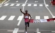 킵초게, 마라톤 2연패…오주환, 40분만 뛰고 기권