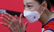 """마지막까지 '여제'다웠다…김연경 """"후회는 없다"""" 국대 은퇴 선언"""