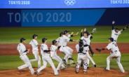개최국 일본, 야구 우승 등 역대 최다 금메달 '27개'