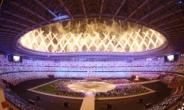 도박같았던 도쿄올림픽, 화합의 제전으로 마무리…2024년엔 파리에서