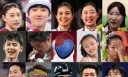 목표 달성 실패·효자종목의 부진…그래도 한국스포츠 희망 봤다