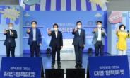 """""""굳히기"""" vs """"뒤집기""""…충청 민심 바라보는 與 주자들의 '아전인수'[정치쫌!]"""