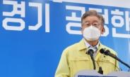 이재명의 승부수 '전도민 재난지원금'…與 대선주자들의 이유있는 설전 [정치쫌!]