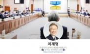 이재명 '54만대군'·이낙연 '꼼꼼 코멘트'…'SNS대전'도 달아올랐다 [정치쫌!]