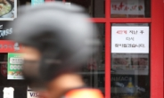 """""""'델타변이' 매우 위협적…거리두기 완화 천천히"""""""