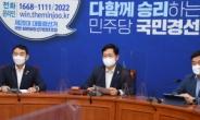 與 '법안 강행' 野 '회의장 점거'…여야정 상설협의체 또 '불발' 위기[정치쫌!]