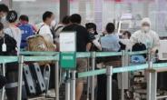 백신 맞아도 2주 격리…홍콩 입국에 불편 겪는 영주권자들[촉!]