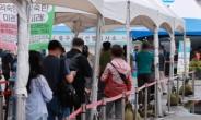 9월부터 '4단계 지역' 목욕탕 정기이용권 발급 금지