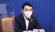 """김용민 """"검사, 중대 범죄 저질러도 기소율은 70% 이하"""""""