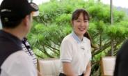 '세리머니 클럽' 엄지원, 열정 만수르 역대급 골린이 등극