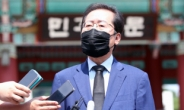 """'당랑의 꿈' 홍준표 """"추석 골든 크로스""""…'무야홍' 뛰어넘을까[정치쫌!]"""