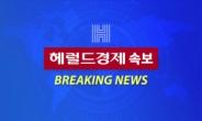 """[속보] 정부 """"추석방역대책 31일 전에 발표…유행상황·접종률 감안"""""""