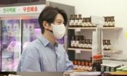 '편스토랑'류수영, 정육점 사장님도 놀랄 한우 지식 '역시 어남선생'