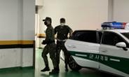 [김수한의 리썰웨펀] '성추행' 공군 여중사 사망 사건, 꼬리자르기로 결말?