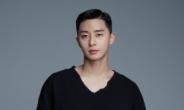 박서준, 일본 내 인기 폭발적…주연 드라마 현지서 인기 열풍